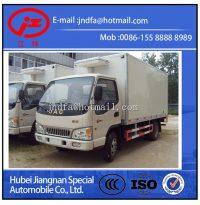 JAC Refrigerator Truck,Freezer Truck,Ice Truck