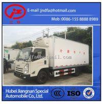 JMC Refrigerator Truck,Freezer Truck,Ice Truck