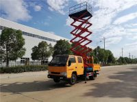10m Lift platform truck